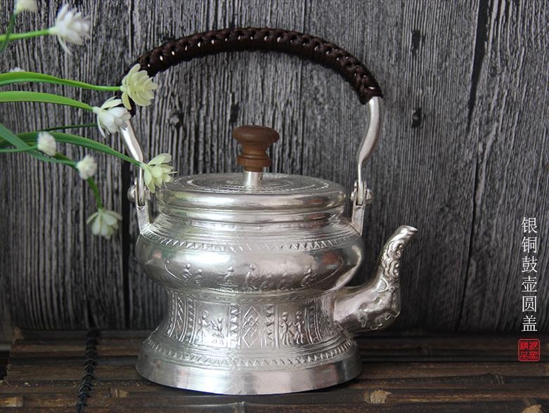 高色银大银水壶