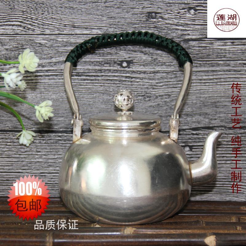高色银银水壶